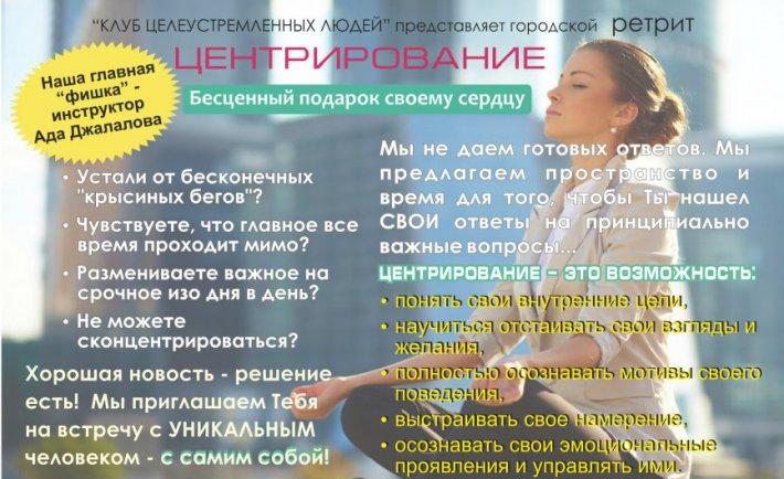 КРАСОТА РЯДОМ!) БЕЛАРУСЬ